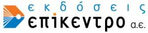 logo2-EPIKENTRO