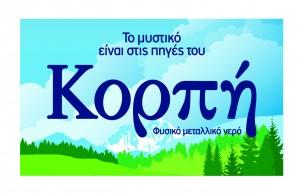 logo&topio-01